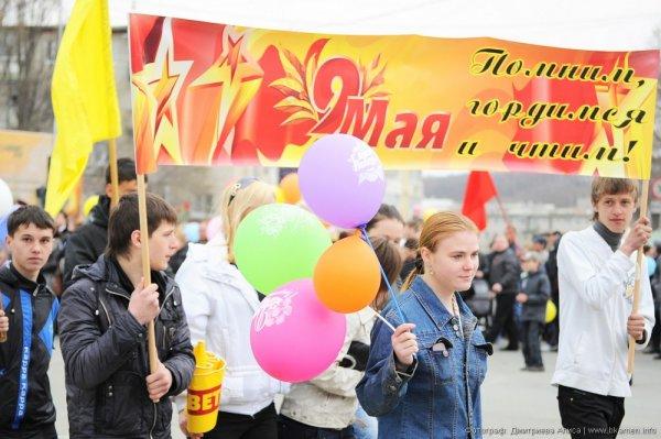 Праздничный митинг в честь Дня Победы (55 фото)
